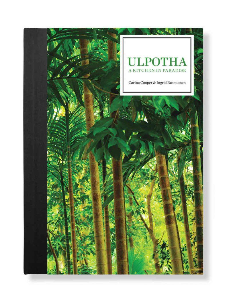 Ulpotha recipe book